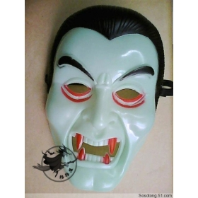 Wholesale ~30pcs Halloween Masks,Vampire mask,Party mask,Fashion mask,party supplies    t009