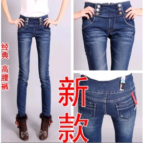 High waist jeans casual trousers fashion 305-6928 woman's pants Boots pants