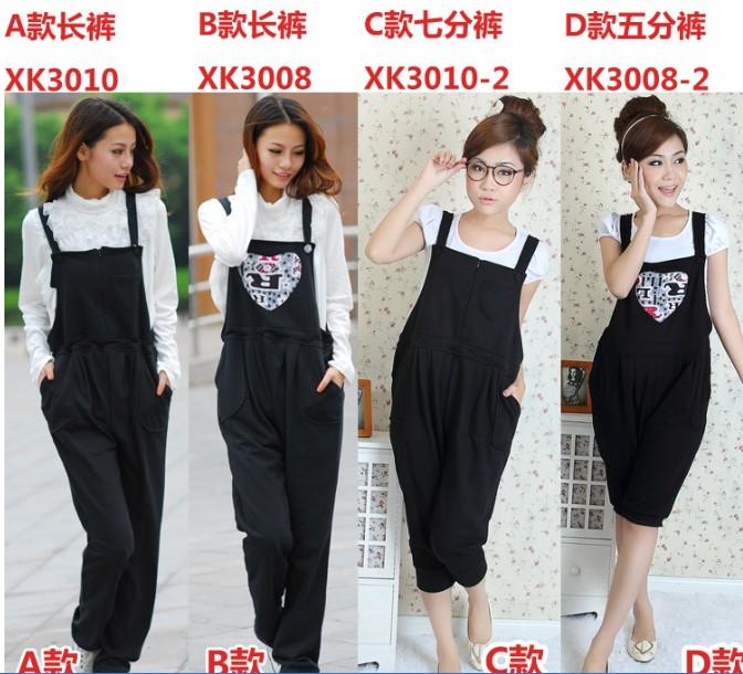 b31d24b6ca cotton maternity dress pants pregnant overalls – Wholesale Free ...