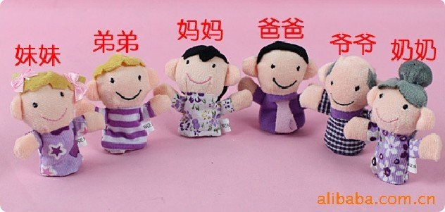 Free Shipping EMS plush finger puppets family series