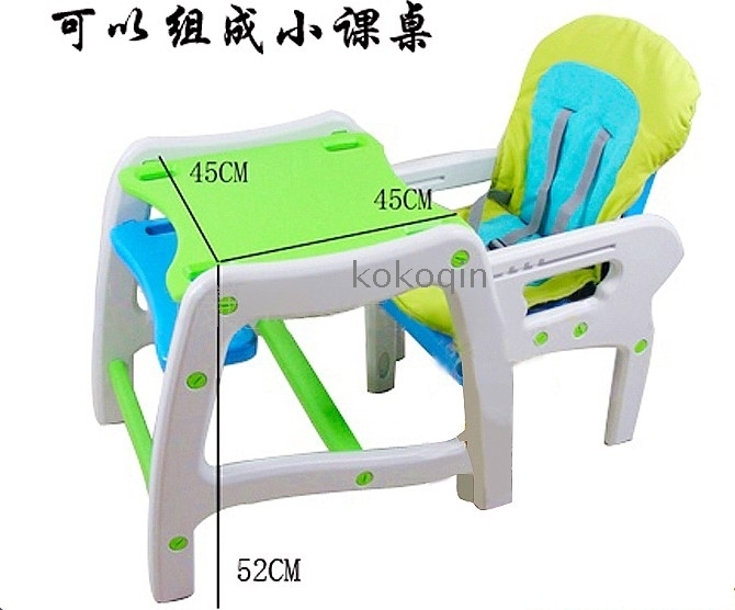 Rocking Kids Chair Desk 670 x 556