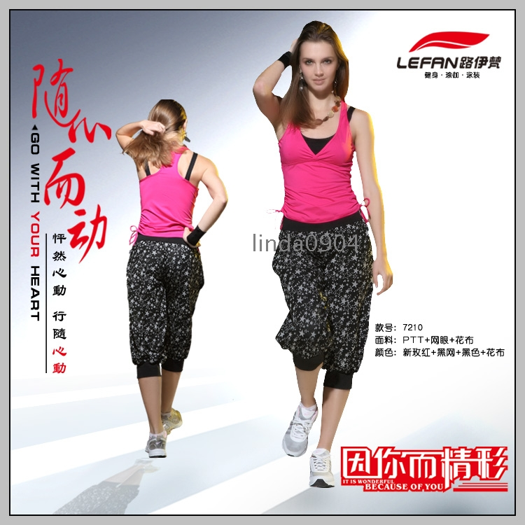 Summer Tank Top Women Casual Fashion Dresses Womens Dresses