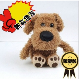 Wholesale Free shipping New Mimicry Dog Pet Hamster Talking Mimicry Pet Plush Christmas New Year Toy Gift