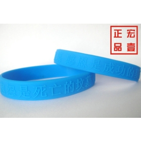 new sale ions Energy  Bracelet, Silicone bracelet, Energy Health Wristband promotional  silicon wristbannd Free Shipping 100pcs/lot Energy Power Silicone Bracelet Two Holograms Wristband Band