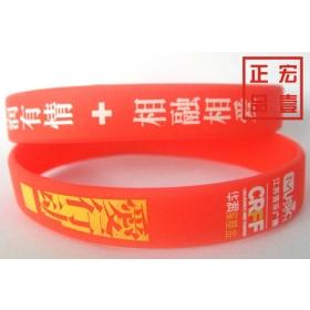 100pcs/lot  Silicone Wristband Bracelets  Wristbands Energy Bracelet  wristband silicon wristbannd Free Shipping 100pcs/lot Energy Power Silicone Bracelet Two Holograms Wristband Band