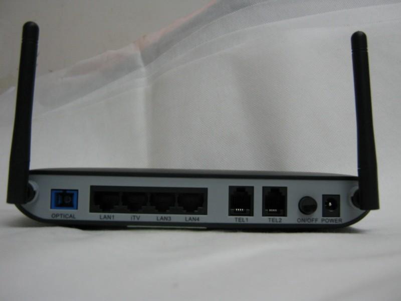 Huawei Hg8245q Firmware