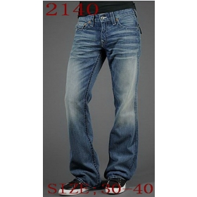 Top Rated Mens Jeans - Xtellar Jeans