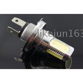 H4-7.5watt LED fog lights,DC12V-24V,high power led,beam angle:320degree