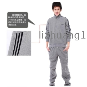 A man sets LiLing sport suit cotton  leisure sports
