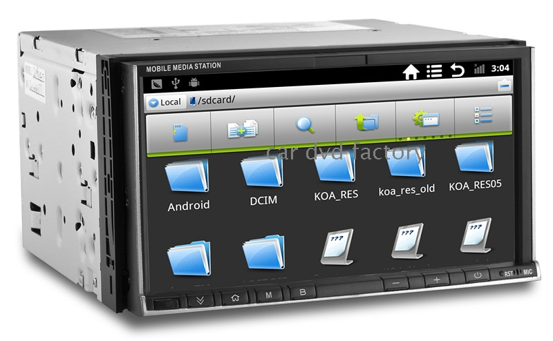 Double din radio with gps and backup