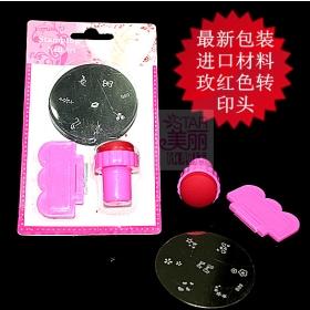 DIY Stamping Nail Art Stamper + Scraper + Stamping Image Plate 3 Piece Nail Printing Set 500pcs