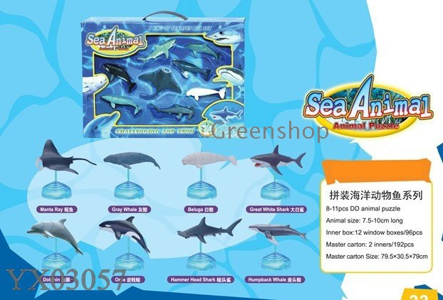 Marine animals Fish Series collection 3D sea animal 3D puzzles ...