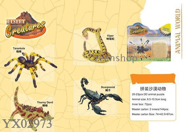 3D Assembly desert animals Reptile animal 3D Puzzles assembly DIY toys ...