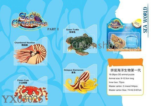 Educational Toys 3D sea creatures 3D animal Puzzles assembly sea world ...