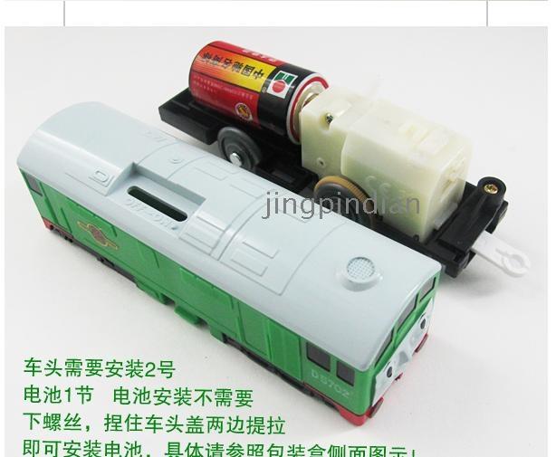 Orbit Train Children S Toys 3 Quarter Electric Wholesale