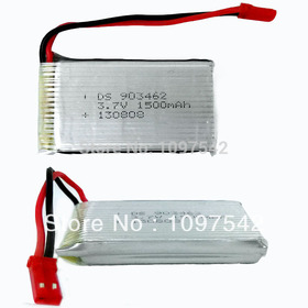 Chargable lipo battery Free shipping 2pcs/lot Protection 3.7V 1500MAH battery for rc helicopter