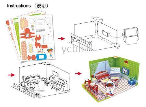 3d Puzzle Cubic Fun Honey Room Livingroom Diy Paper Toy 60 Pcs A Lot Wholesale 3d Puzzle