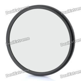 Eredeti New-View CPL Polarizátor Objektív szűrő (67mm) SKU: 115926