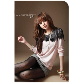 Fashionable work clothes. Cheap online clothing stores