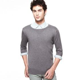 VANCL Modal Knit Sweater (Men) Dark Gray SKU:638402