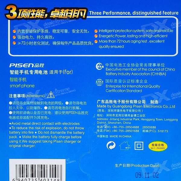 Pisen BL 4B Replacement 3 7V 750mAh Li ion – Wholesale ...