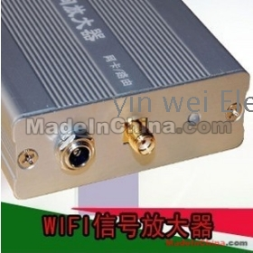 2.4G power amplifier with WIFI wireless route signal amplifier for wireless 2.3W signal amplifier