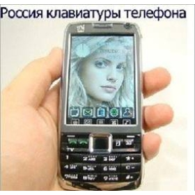 Factory price Freeshipping   unlocked Russian keyboard cell phone