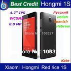 Free shipping! XIAOMI Red Rice Hongmi 1S Qualcomm MSM8228 Quad Core Mobile Phone 4.7'' MIUI V5 Wcdma/Kate