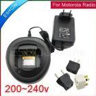 Free shipping!Radio Battery Charger 220v for Motorola GP328 GP338 GP340 HT1250 MTX8250 5150 Walkie talkie J0097A Eshow