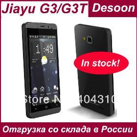 "Russische magazijn Jiayu G3 G3S Phone MTK6589T Quad Core G3T 1.5GHZ 4G ROM 1 G RAM 4.5 "" 8MP Gorilla Glass Black Silver"