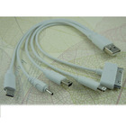 Portable 5 in 1 Multi-connector USB Charging Cable - White