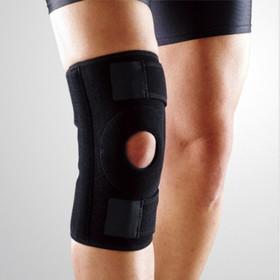 1 Piece Adjustable Knee Guard Sleeve Patella Support Tendon Brace Strap Stabilizer Pad X1156