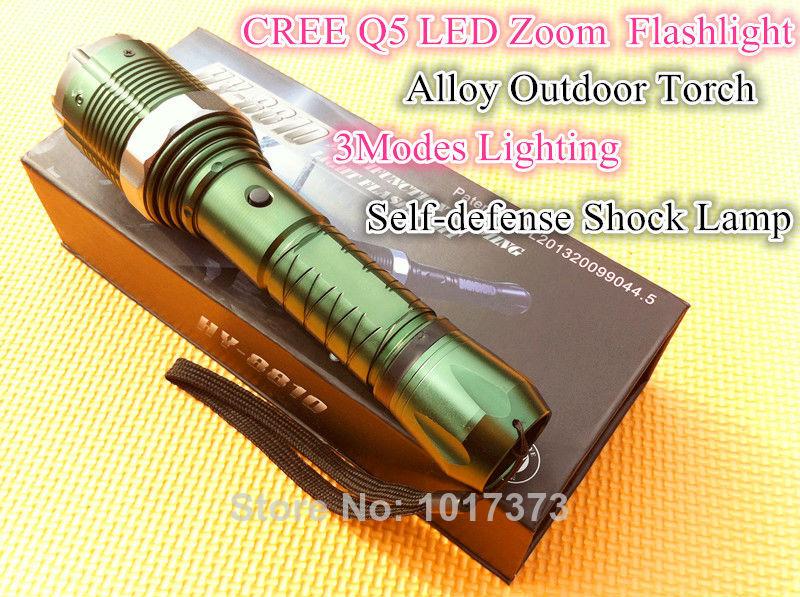 Cree Q5 Zoom Real Self Defense Lantern Electric