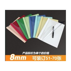 8mm spine size white and color thermal binding Cover PVC transparent plastic cover A4 free shipping 40pcs/lot (mark the color)