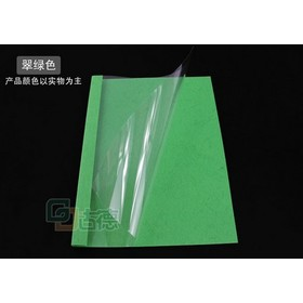 33mm spine size white and color thermal binding Cover PVC transparent plastic cover A4 free shipping 25pcs/lot (mark the color)