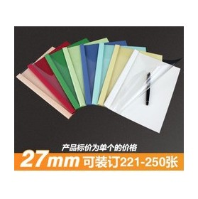27mm spine size white and color thermal binding Cover PVC transparent plastic cover A4 free shipping 25pcs/pack (mark the color)
