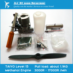 Free shipping TAIYO 15 Methanol Engine Model Airplane Sets Novice Necessary to Play DIY Model Aircraft, Japanese Engine