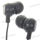 Cute Smiling Face Noise Isolation In-Ear Stereo Earphone - Black (3.5mm Jack/80CM-Cable)