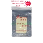 Genuine SAILIDA Table tennis rubber cleaning sponge brush
