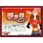 Hot sale!self-heating pack! in cold weather, TO CARE YOUR LOVER, SEND HER WARMMER PAD, SHOW YOUR LOVE, SHOW YOUR CARE!