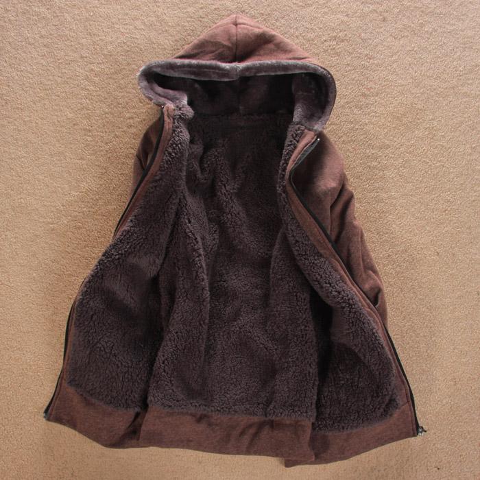 Lining A Coat