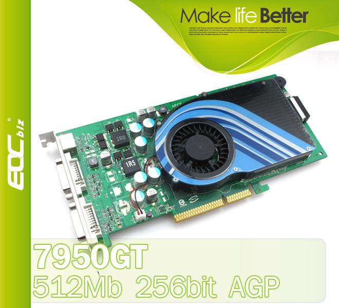 D02 X0007 3D Video Card 7950GT NVIDIA GeForce 7950 GT 512 AGP