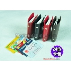 magnetic card,24-bit card, leather card packs | banking car,gifts,promation for christmas,Free shipping,wholesale