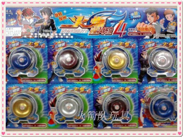 Free shipping Auldey Space Libra Yo-yo Blazing Teen 675703 wholesale 100 .