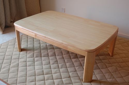Low Japanese Dining Table Commercio All 39 Ingrosso Free
