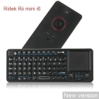 New Newest Rii MINI i6 Bluetooth Wireless Keyboard Touchpad With Remote Control