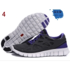 Wholesale free sports shoes running shoes new design unisex shoes 22xd