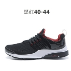 Wholesale free sports shoes running shoes new design unisex shoes 30xd