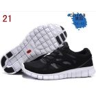 Wholesale free sports shoes running shoes new design unisex shoes 5xd