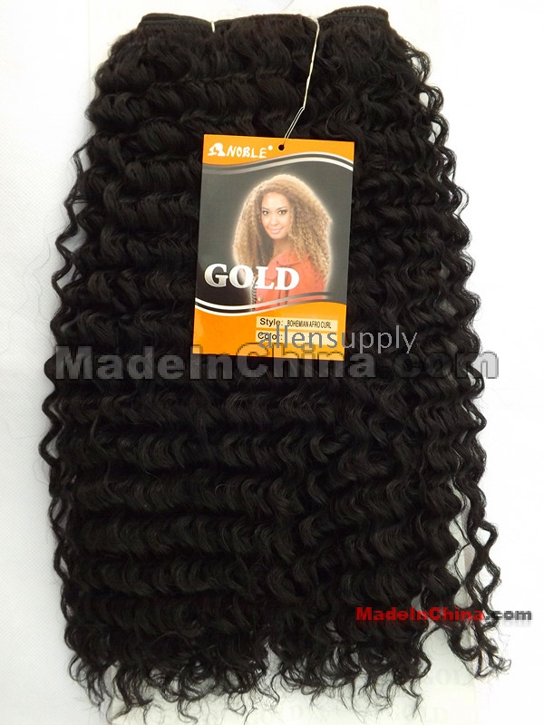 Hair Extensions Brand Names Prices Of Remy Hair